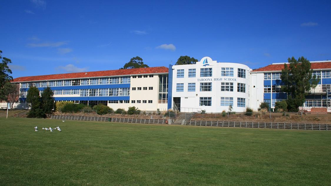 タスマニア州政府教育機関