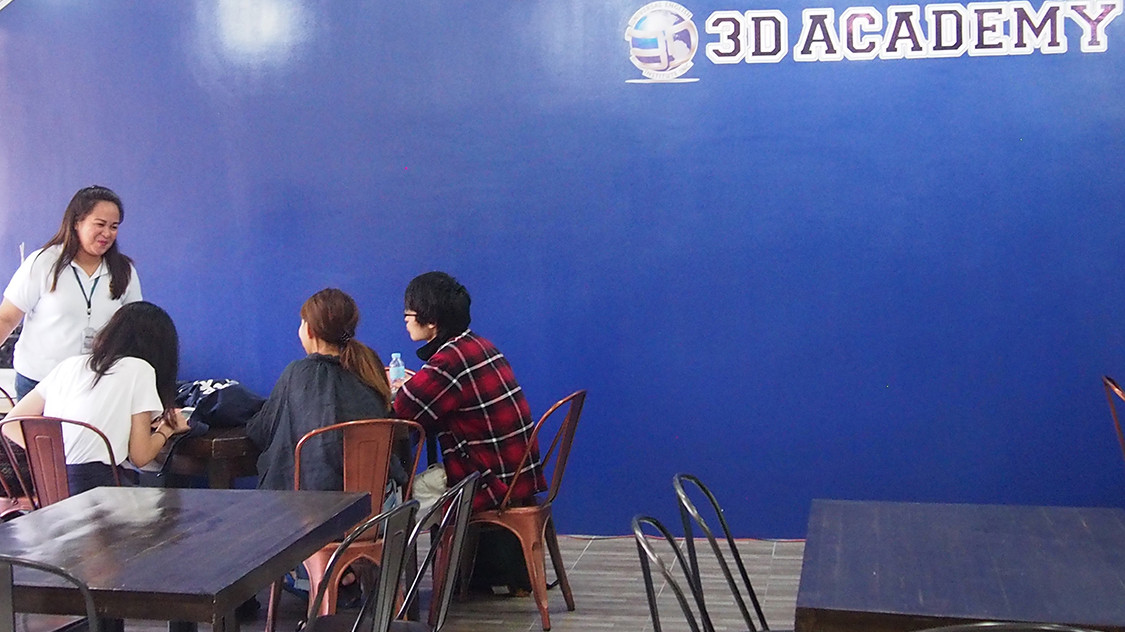3Dアカデミー