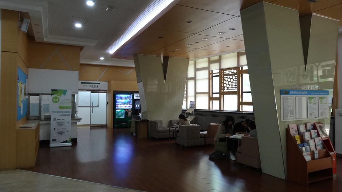 建国大学 言語教育院