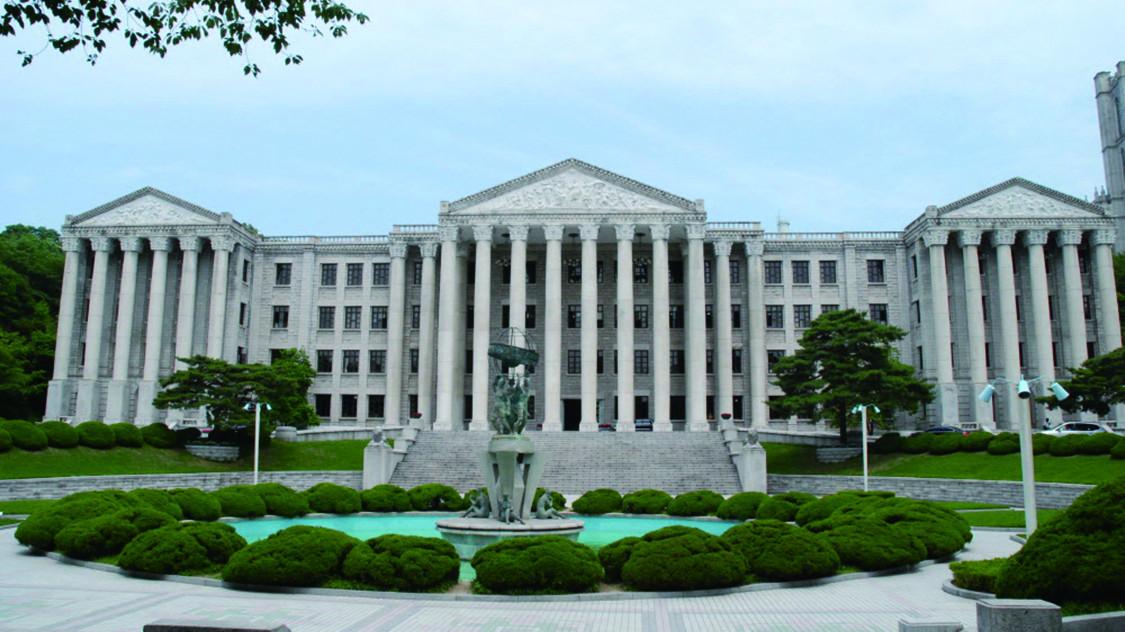 慶熙大学 国際教育院