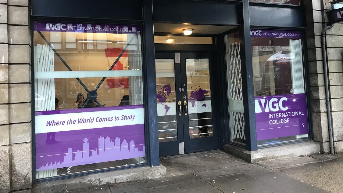 VGC インターナショナル カレッジ