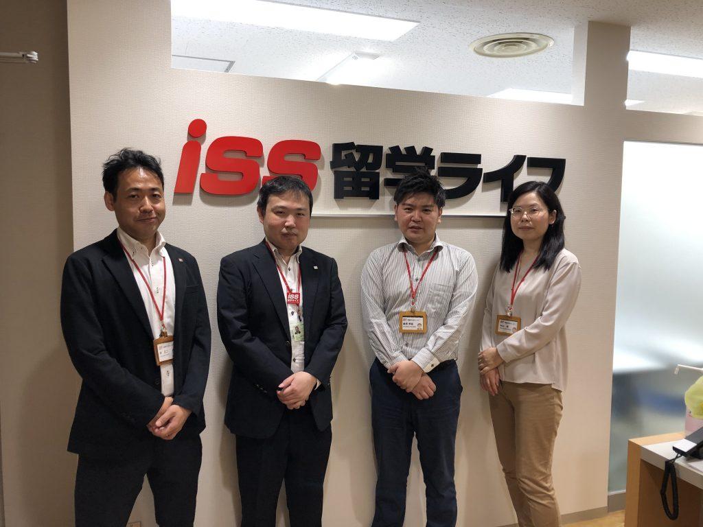 ISS留学ライフ横浜支店
