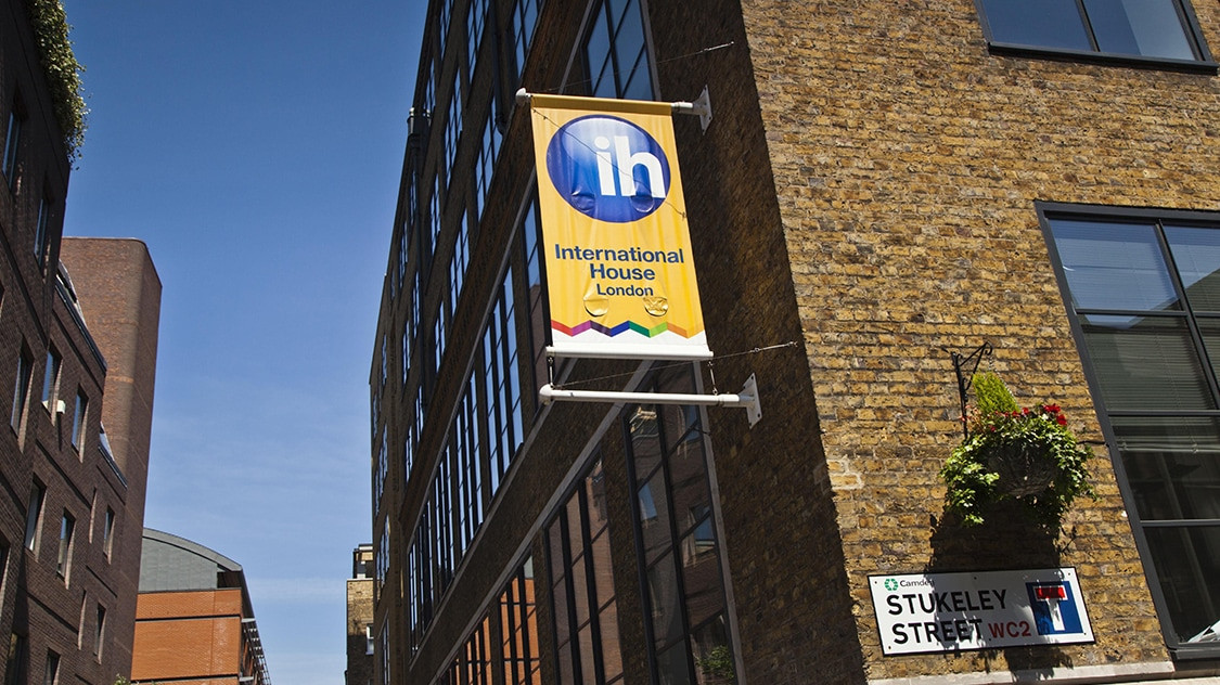 インターナショナル ハウス ロンドン校